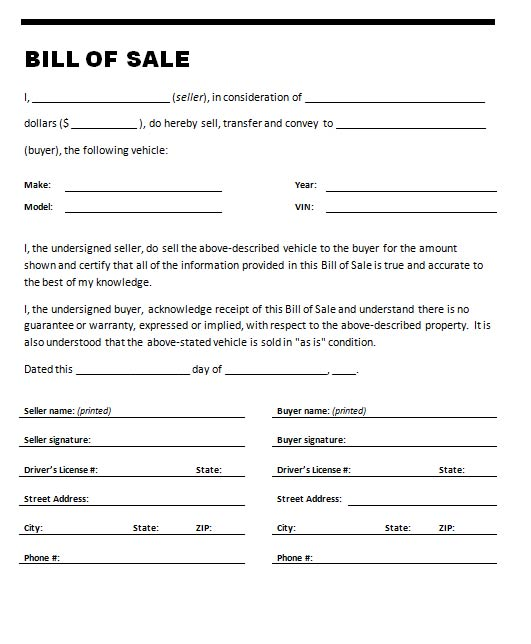 template bill of sale vehicle Ideal.vistalist.co