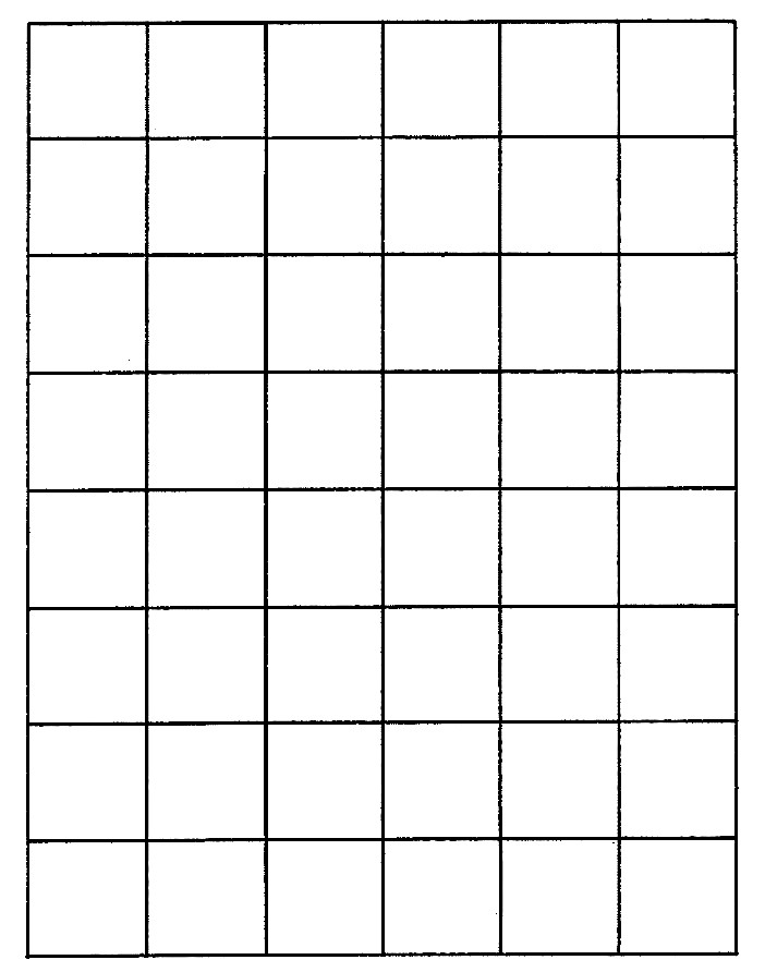 1 Inch Grid Paper Printable – Paper Worksheets Calendar Templates