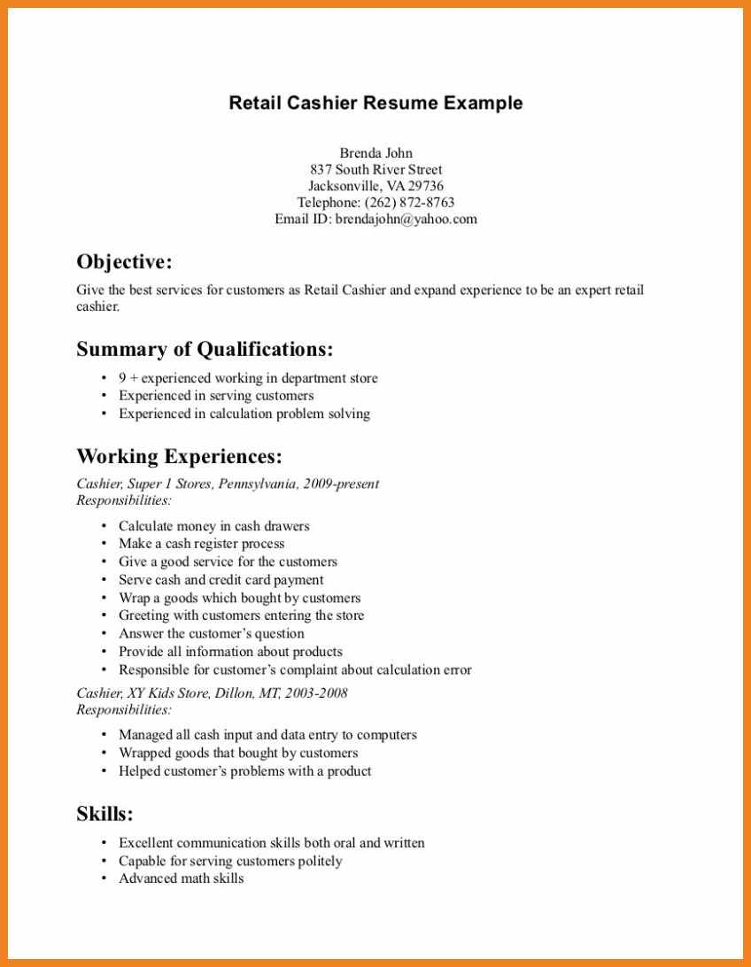 Objectives For A Resume | Resume Template