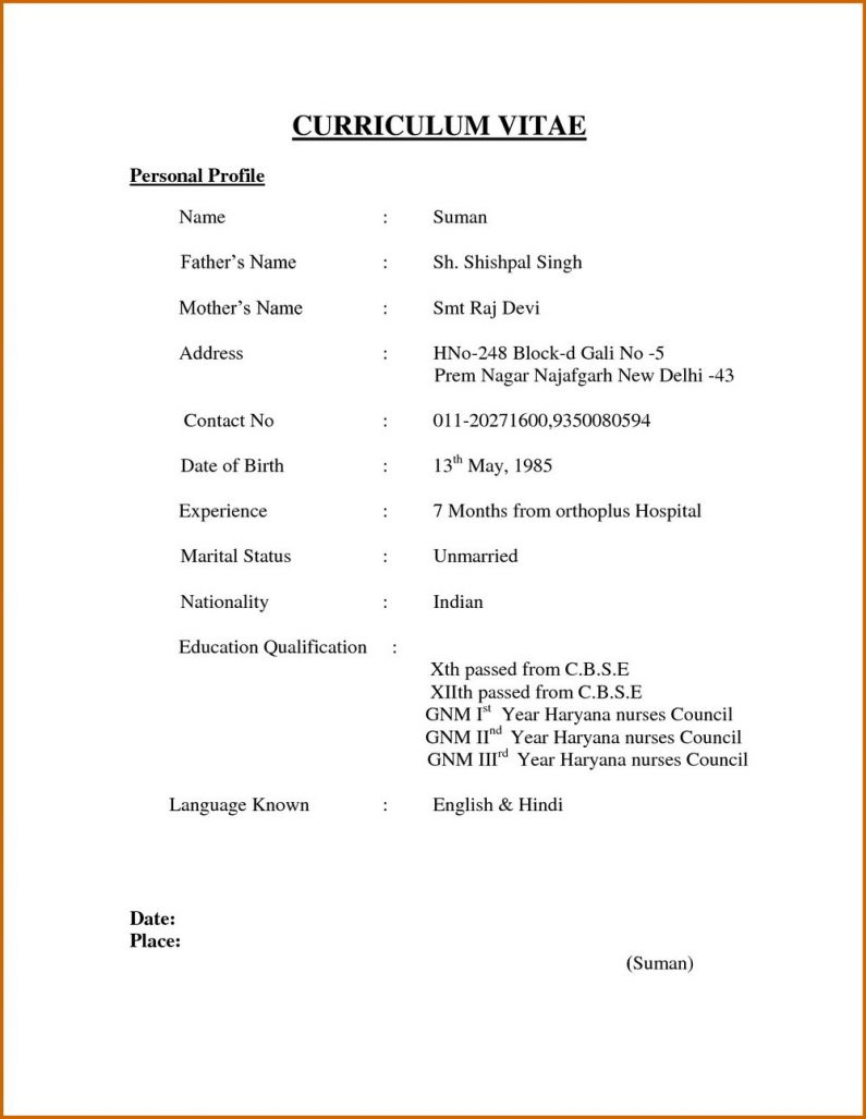 Simple Resume Format Sample For Job | Resume Examples